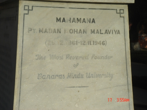 Banaras University